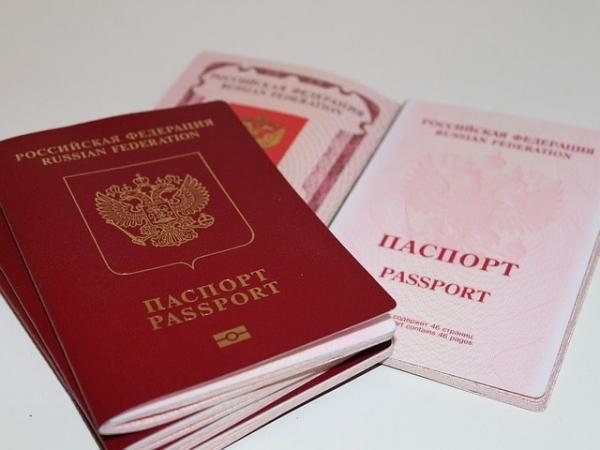 Ставки в букмекерских конторах паспорт аналитика спорт ставки